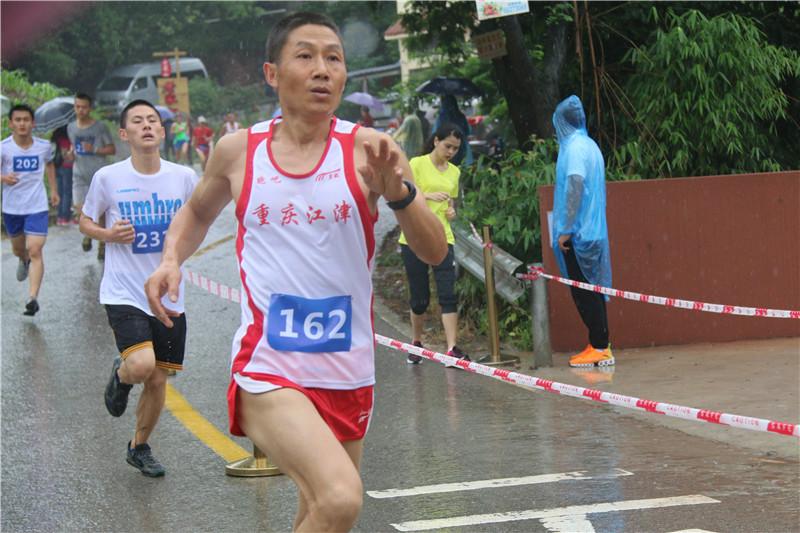 第七届全民健身运动会登山比赛