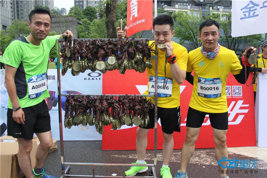 2016欢乐跑中国(重庆站)再次登陆山城