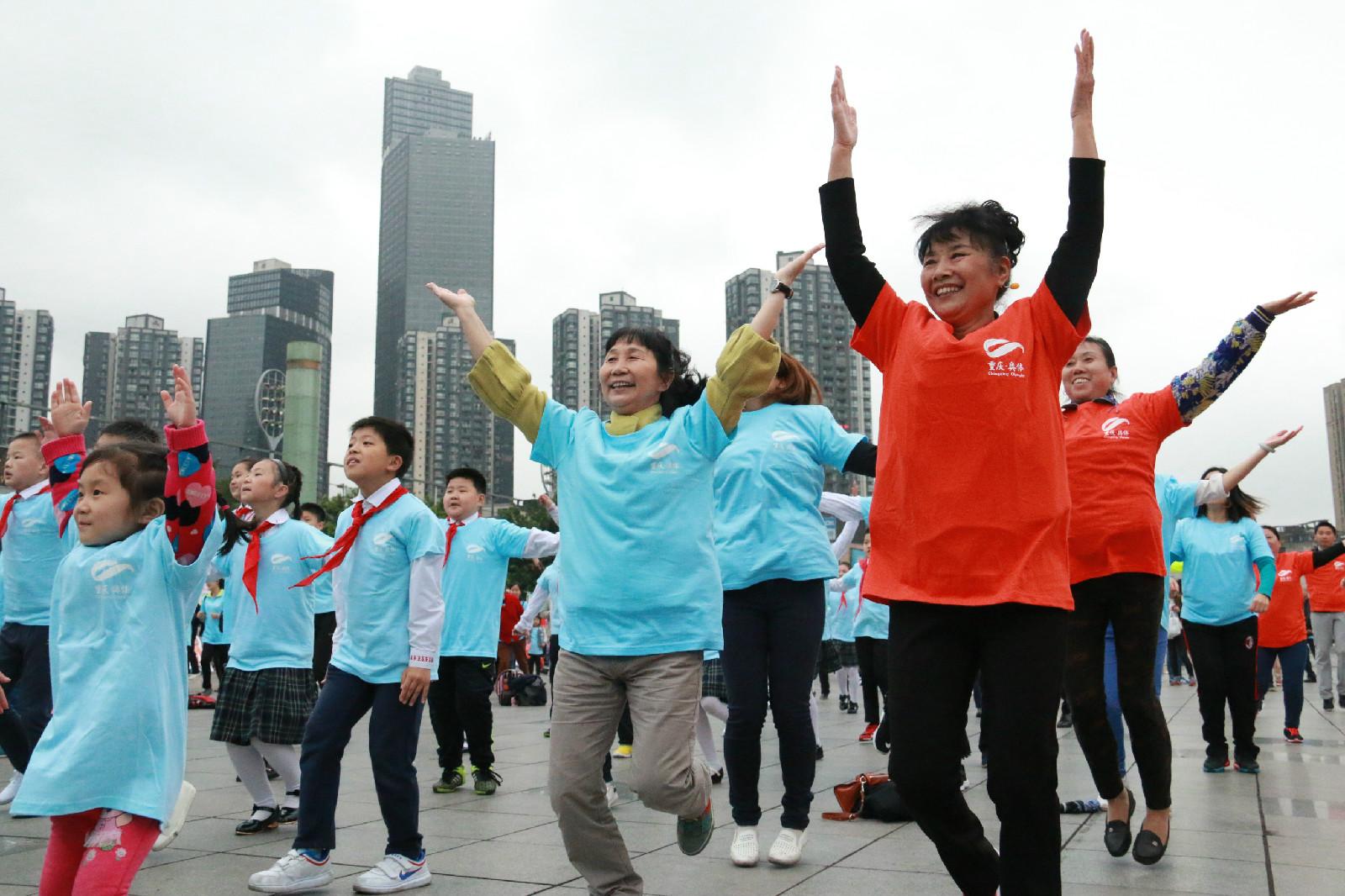 奥体中心全民健身开放日活动在奥体中心举行