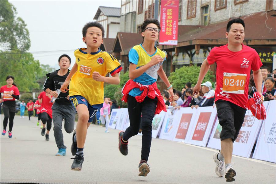 2017广安国际红色马拉松赛武胜站