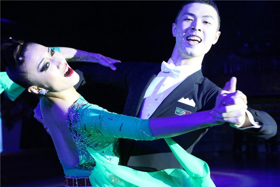 重庆市第八届体育舞蹈锦标赛暨全国体育舞蹈