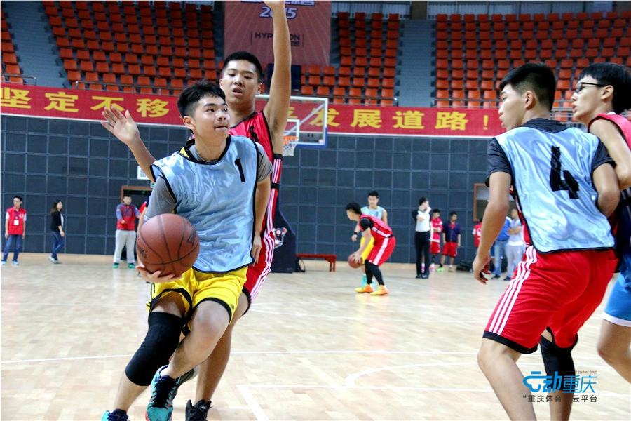 校园篮球争霸赛开战 助阵北碚场馆免费开放