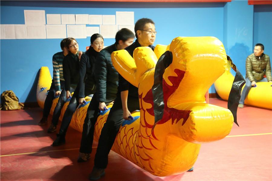 重庆市运动技术学院喜迎新年趣味健身运动会