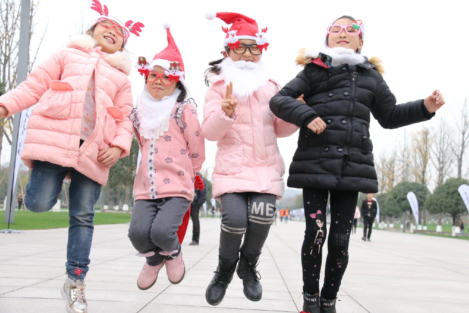 鲁能·运动生活季圣诞冰雪跑