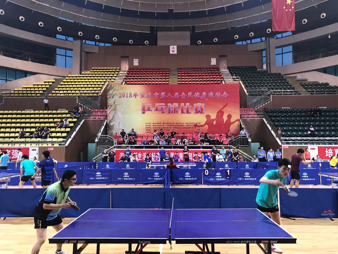 2018年重庆市第八届全民健身运动会乒乓球比赛圆满落幕