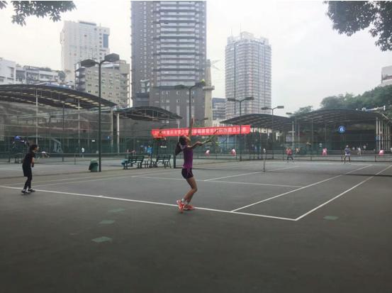 2018年重庆市青少年网球锦标赛暨单打积分赛总决赛在市雷竞技raybet_dota雷竞技app_雷竞技最新app网球场顺利举行