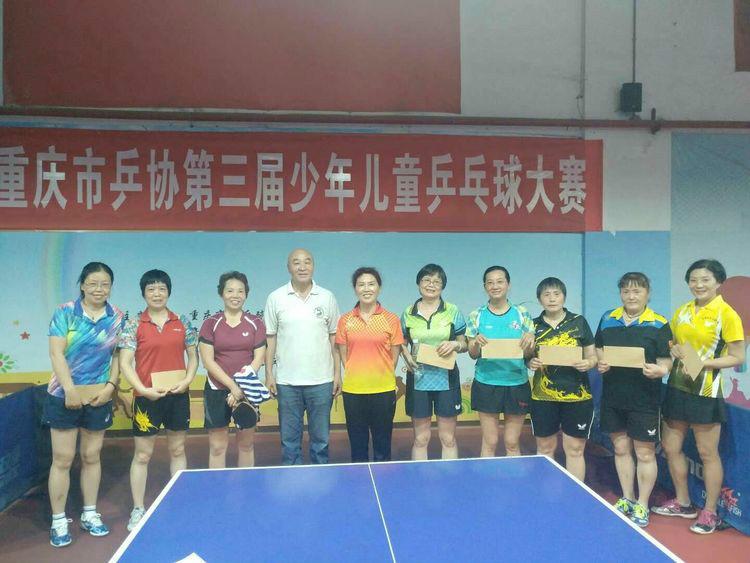2018年重庆市主城中老年高水平运动员乒乓调赛成绩