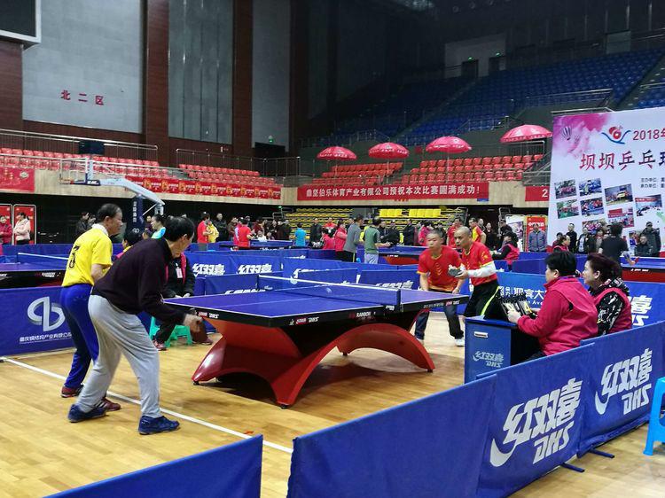2018年重庆市主城中老年坝坝乒乓球冬季联谊赛